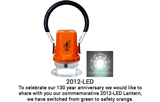LED Star Trainman Lantern